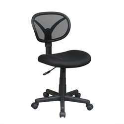 Office Star Screen Back Task Office Chair