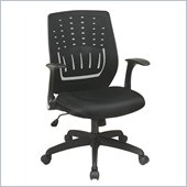 Office Star Work Smart Managers Screen Back Chair