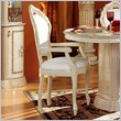 ADD TO YOUR SET: camelgroup Rossella Arm Chair in Ivory