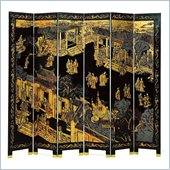 Wayborn Imperial Court Screen in Black/Gold