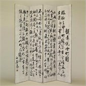 Wayborn Hand Painted Chinese Writing Room Divider in Beige/Black