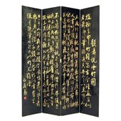 Wayborn Hand Painted Chinese Poem Room Divider in Black/Gold