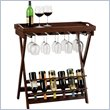 ADD TO YOUR SET: Howard Miller Havana Wine Butler in Cherry with Removable Tray