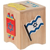 KidKraft Tzedakah Box