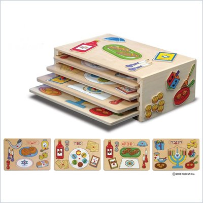 KidKraft Holiday Puzzles (4) and Rack