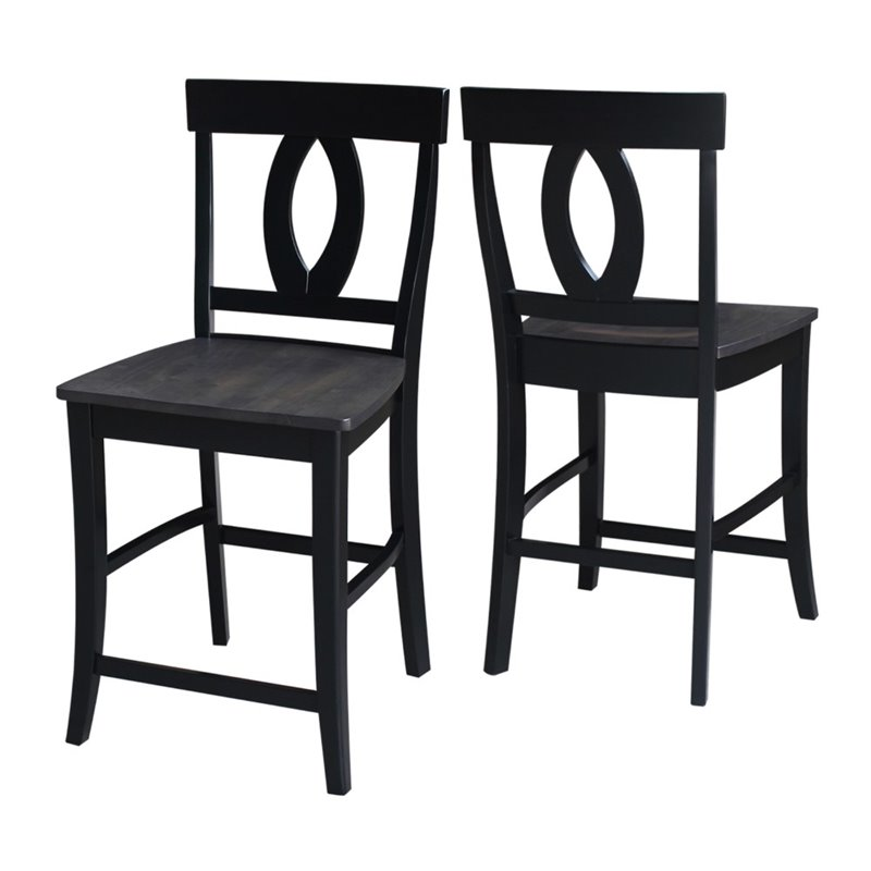 International Concepts Cosmo 24 Counter Stool In Coal S75 1702