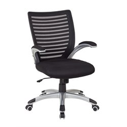 Managers Chair in Black
