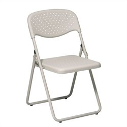 Office Star FC Series Set of 4 Plastic Folding Chair in Beige
