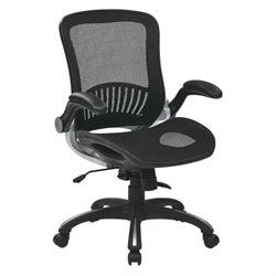 Black Office Chair with Silver Finish