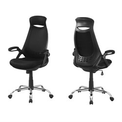 Adjustable High Back Office Chair in Black