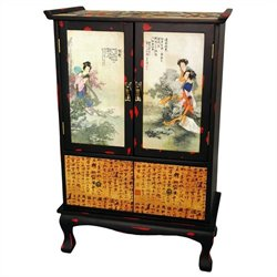 Oriental Furniture Beauty in The Garden 2 Door Cabinet in Multicolor