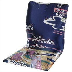 Oriental Furniture Tatami Meditation Backrest Chair in Indigo