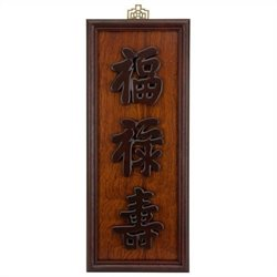 Oriental Furniture Luck and Wealth Longevity Plaque in Rosewood