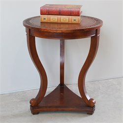 International Caravan Windsor Round Serpentine Table in Dual Walnut Stain