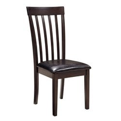 Ashley Hammis Faux Leather Side Chair in Dark Brown