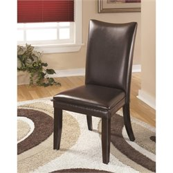 Ashley Charrell Faux Leather Dining Side Chair in Medium Brown