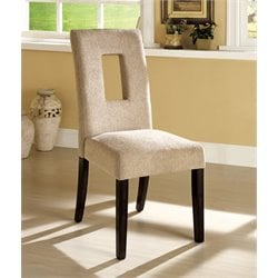 Furniture of America Alfano Dining Chair in Espresso (Set of 2)