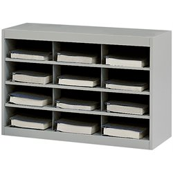 Safco E-Z Stor Grey Steel Mail Organizer -  12 Compartments
