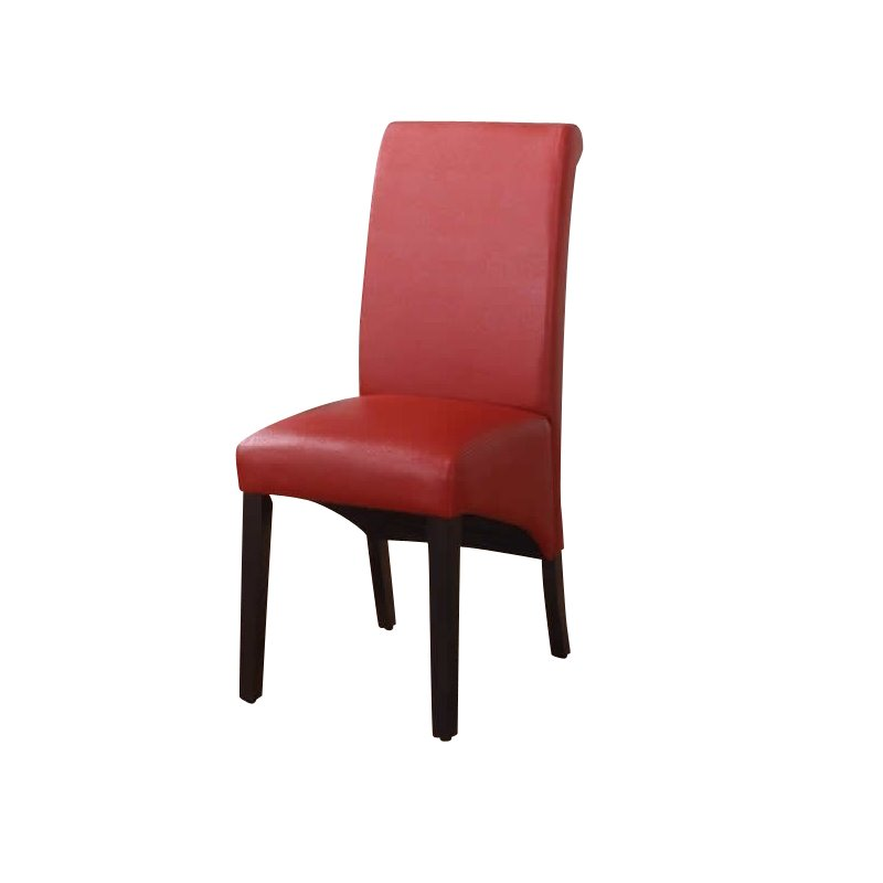 Modus Cosmo Sleigh Back Dining Chair in Ruby (Set of 2)
