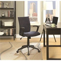 MER-1220 Coaster Contemporary Office Chair