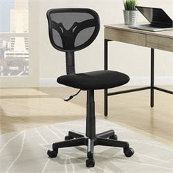 Coaster Mesh Adjustable Height Task Office Chair in Black